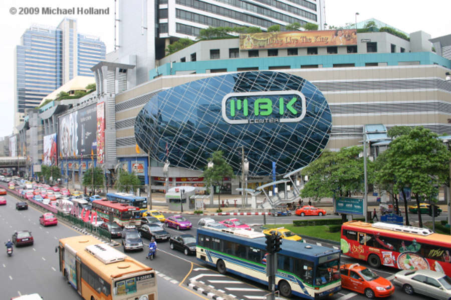 MBK Shopping Center. Photo by Michael Holland.